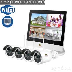 Комплект IP-видеонаблюдения Partizan 2.0MP набор для улицы LCD Wi-Fi IP-26 4xCAM + 1xNVR