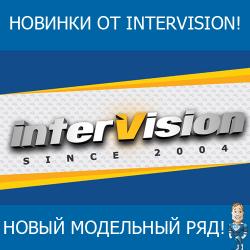 Новинки видеонаблюдения от interVision!