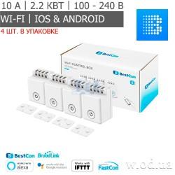 Умный Wi-Fi переключатель (реле) BroadLink BestCon MCB1 (4 шт. в упаковке)