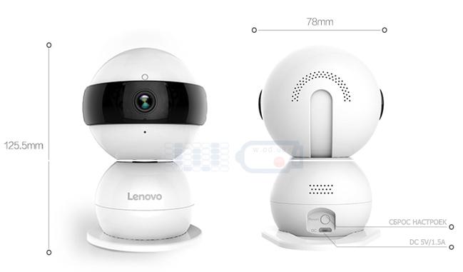 IP-видеокамера Lenovo Snowman R 720P